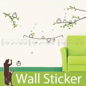 ウォールステッカー 壁 木 フクロウ家族(大) 貼ってはがせる のりつき 壁紙シール ウォールシール ウォールステッカー本舗|wallstickershop
