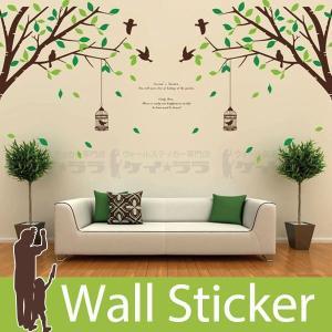 ウォールステッカー 壁 木 木の枝と鳥かご 貼ってはがせる のりつき 壁紙シール ウォールシール 植物 木 花|wallstickershop