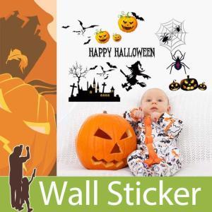 ウォールステッカー 壁 キャラクター ハロウィン HAPPY HALLOWEEN 貼ってはがせる のりつき 壁紙シール ウォールシール ウォールステッカー本舗|wallstickershop