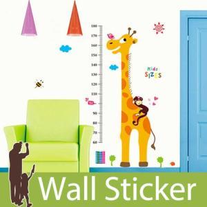 ウォールステッカー 壁 身長計 キリン 貼ってはがせる のりつき 壁紙シール ウォールシール 動物|wallstickershop