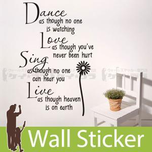 ウォールステッカー 壁 英字 英文字 Dance 貼ってはがせる のりつき 壁紙シール ウォールシール 植物 木 花 植物 木 花 アジアン|wallstickershop
