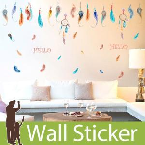 ウォールステッカー ドリームキャッチャー 羽根 貼ってはがせる のりつき 壁紙シール ウォールシール 植物 木 花|wallstickershop