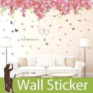 (お買い得セール50%OFF)ウォールステッカー ピンクの花 木 蝶 貼ってはがせる のりつき 壁紙シール ウォールシール 植物 木 花|wallstickershop