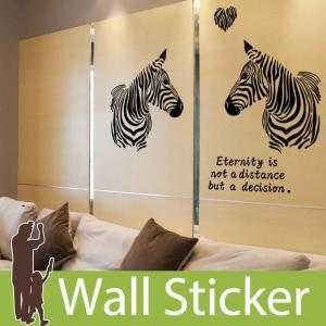 ウォールステッカー ゼブラ しまうま 貼ってはがせる のりつき 壁紙シール ウォールシール 植物 木 花|wallstickershop