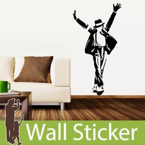 ウォールステッカー モノトーン マイケルジャクソン 貼ってはがせる のりつき 壁紙シール ウォールシール 植物 木 花|wallstickershop