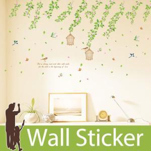 ウォールステッカー 木 葉 花 鳥かご 貼ってはがせる のりつき 壁紙シール ウォールシール 植物 木 花|wallstickershop
