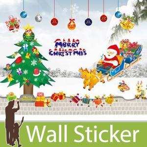 ウォールステッカー クリスマス 飾り 壁紙 サンタクロース クリスマスツリー ウォールステッカー 北欧 ウォールステッカー リメイクシート インテリアシート|wallstickershop