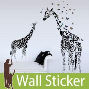 ウォールステッカー 北欧 トイレ リビング 子供部屋 キリン 動物 蝶 はがせる シール シンプル おしゃれ|wallstickershop