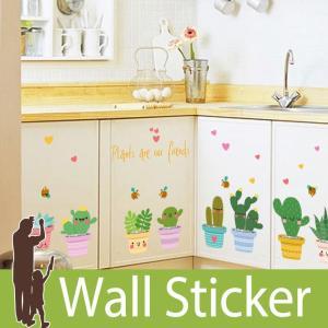 ウォールステッカー 北欧 トイレ リビング 子供部屋 かわいい サボテン 葉 はがせる シール 自然|wallstickershop