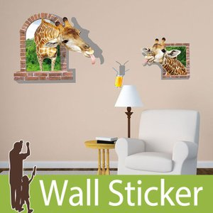 トリックアート ウォールステッカー だまし絵 北欧 トイレ リビング 子供部屋 キリン 動物 はがせる シール 自然|wallstickershop