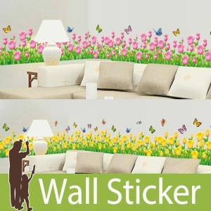 ウォールステッカー 蝶とピンクの花 蝶とイエローの花 草 フラワー 草原 カラフル かわいい 北欧 wall sticker|wallstickershop