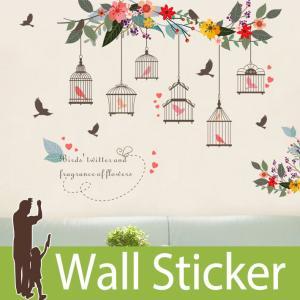 ウォールステッカー ハートとカラフル鳥かご 花 フラワー 英字 アルファベット 北欧 草 モダンかわいい 北欧 wall sticker|wallstickershop