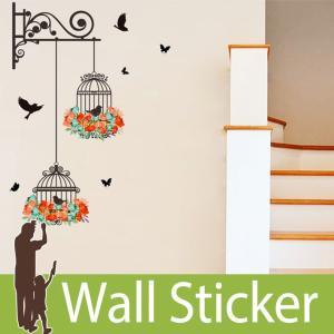 ウォールステッカー 鳥かご&フラワー 花 鳥籠 華やか 大きいサイズ モダン カラフル かわいい 北欧 wall sticker|wallstickershop