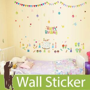 ウォールステッカー おしゃれ かわいい ハッピーバースデー お誕生会 北欧 大人かわいい リビング 貼ってはがせる インテリアシール|wallstickershop