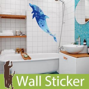 ウォールステッカー 両面印刷 イルカ カメ クラゲ ウォーターフォレスト 北欧 大人かわいい モダン リビング 貼ってはがせる インテリアシール|wallstickershop
