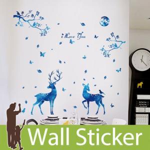 ウォールステッカー 両面印刷 鹿 シカ 蝶 木 鳥 北欧 大人かわいい モダン トイレ リビング 貼ってはがせる インテリアシール|wallstickershop
