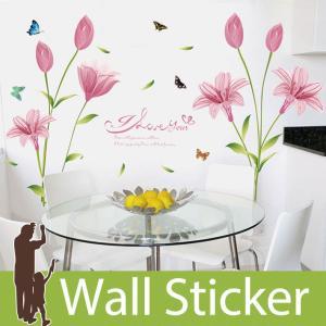 ウォールステッカー 両面印刷 ユリ 百合 大輪の花 蝶 全2色 北欧 大人かわいい モダン トイレ リビング 貼ってはがせる インテリアシール|wallstickershop