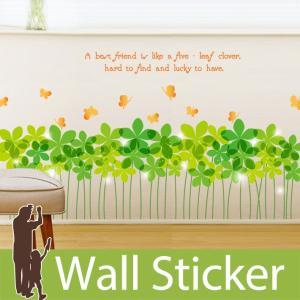 ウォールステッカー 両面印刷 リーフクローバー 緑の花 蝶 英字 北欧 大人かわいい モダン トイレ リビング 貼ってはがせる インテリアシール|wallstickershop