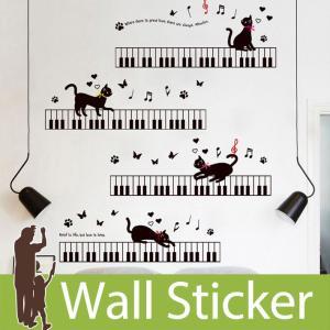 ウォールステッカー 両面印刷 ネコ 鍵盤 あしあと 音符 北欧 大人かわいい モダン トイレ リビング 貼ってはがせる インテリアシール|wallstickershop