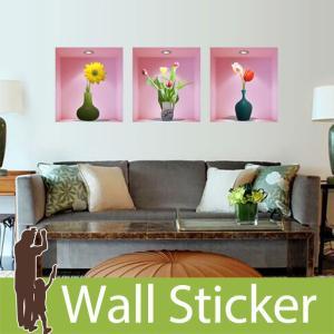 ウォールステッカー トリックアート 花 花瓶 ひまわり チューリップ 北欧 大人かわいい モダン トイレ リビング 貼ってはがせる インテリアシール|wallstickershop