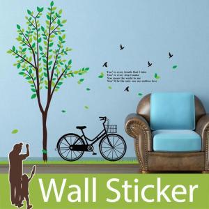 ウォールステッカー 両面印刷 木 自転車 鳥 大きいサイズ 北欧 大人かわいい モダン トイレ リビング 貼ってはがせる インテリアシール|wallstickershop