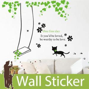 ウォールステッカー ネコ 猫 ねこ 北欧 かわいい 両面印刷 葉っぱ ブランコ あしあと リビング 貼ってはがせる おしゃれ 簡単リメイク|wallstickershop