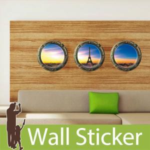 ウォールステッカー トリックアート 風景 窓 景色 北欧 リビング 塔 夕暮れ 貼ってはがせる おしゃれ 簡単リメイク サンセット 貼るだけリフォーム|wallstickershop