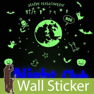 ウォールステッカー ハロウィン 飾り 蓄光 シール 北欧 両面印刷 パーティグッズ おばけ コウモリ バット十字架 クロス 星 かぼちゃ 月 魔女|wallstickershop