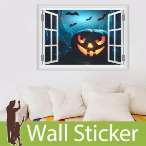 ウォールステッカー ハロウィン 飾り トリックアート 北欧 窓からの景色 パーティグッズ ジャックランタン コウモリ 貼ってはがせる かぼちゃ|wallstickershop