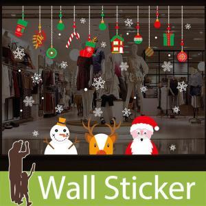 ウォールステッカー クリスマス 雪 装飾 サンタクロース トナカイ 雪だるま 貼ってはがせる ステッカー 雪の結晶 オーナメント 北欧 かわいい|wallstickershop