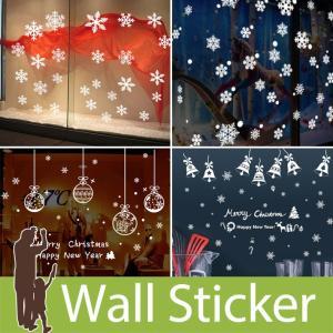 ウォールステッカー クリスマス 雪 結晶 白 ホワイト 貼ってはがせる ステッカー 雪の結晶 オーナメント ベル 北欧 かわいい キレイ 全4種類|wallstickershop