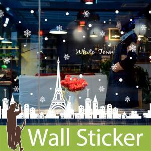 ウォールステッカー クリスマス 雪 装飾 結晶 白 ホワイト 貼ってはがせる ステッカー 雪の結晶 北欧 かわいい キレイ 建物 塔 おしゃれ|wallstickershop