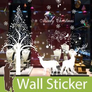 ウォールステッカー クリスマス 雪 装飾 結晶 白 ホワイト ツリー トナカイ 貼ってはがせる ステッカー 雪の結晶 オーナメント 北欧 2枚セット|wallstickershop