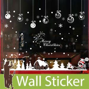 ウォールクリスマス 雪 装飾 結晶 白 ホワイト サンタクロース トナカイ もみの木 貼ってはがせる 雪の結晶 オーナメント 北欧|wallstickershop