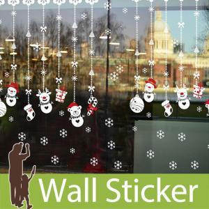 ウォールクリスマス 雪 装飾 結晶 白 ホワイト トナカイ 雪だるま くま プレゼント 貼ってはがせる 雪の結晶 オーナメント 北欧|wallstickershop