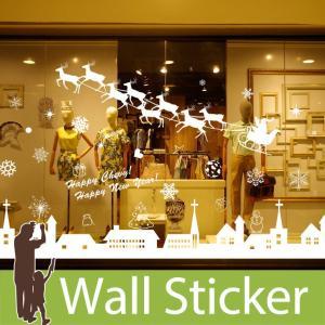 ウォールクリスマス 雪 装飾 結晶 白 ホワイト サンタクロース トナカイ ハッピーニューイヤー 街並み 貼ってはがせる 雪の結晶 オーナメント 北欧|wallstickershop