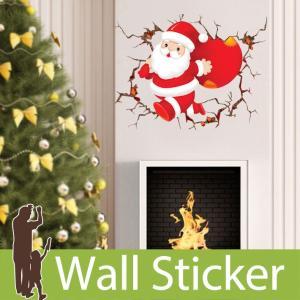 ウォールクリスマス トリックアート 装飾 サンタクロース 壁から飛び出るサンタ 貼ってはがせる 北欧 3D|wallstickershop