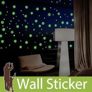 ウォールクリスマス 蓄光 雪 装飾 結晶 貼ってはがせる 雪の結晶 北欧 星 y1|wallstickershop