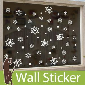 ウォールステッカー クリスマス 雪 装飾 結晶 白 ホワイト 貼ってはがせる 雪の結晶 北欧|wallstickershop