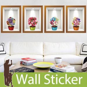 ウォールステッカー トリックアート 花 フラワー 植木鉢 額縁 北欧 貼ってはがせる ステッカー キレイ 4枚セット|wallstickershop