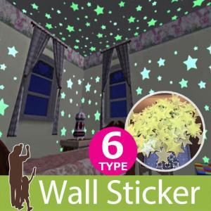 ウォールステッカー 蓄光 星 スター スマイル 月 ムーン 全6種類 貼ってはがせる ステッカー くり返し使用可 星空 星屑 ほんのり光る デコ|wallstickershop