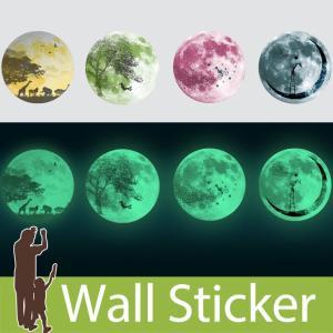 ウォールステッカー 月 蓄光 星 満月 ムーンライト 暗くなると光る ルミナス 光る ステッカー きれい 子供部屋 リビング インテリア シール|wallstickershop