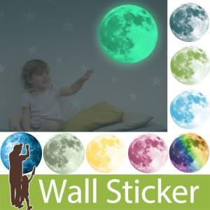 ウォールステッカー 月 蓄光 満月 ムーンライト 暗くなると光る ルミナス 光る ステッカー きれい 子供部屋 リビング インテリア シール y4|wallstickershop