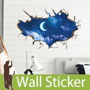 ウォールステッカー トリックアート 夜空 天空 ひび割れ 月 星 貼ってはがせる ステッカー トリックアート 素敵 キレイ ダイニング|wallstickershop
