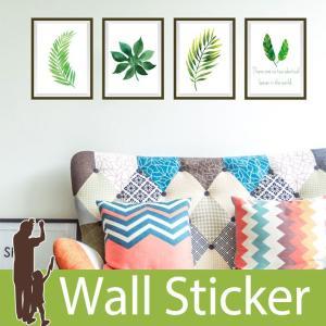 ウォールステッカー トリックアート 観葉植物 額縁 葉 ナチュラル 額に飾られた葉 4枚セット だまし絵 北欧 大人かわいい リビング 貼ってはがせる|wallstickershop