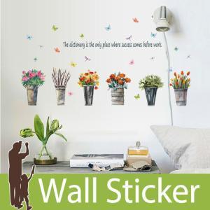 ウォールステッカー 花 フラワー 蝶 花瓶 貼ってはがせる ステッカー オンリープレイス 華やか 素敵 キレイ リビング 大人かわいい|wallstickershop