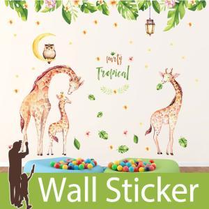 ウォールステッカー 動物 花 アニマル グリーン キリン 親子 ふくろう 貼ってはがせる パーティートロピカル かわいい リビング プレイルーム|wallstickershop