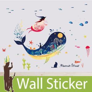 ウォールステッカー 海 動物 魚 くじら 海中 貼ってはがせる ステッカー くじらと少女 かわいい リビング プレイルーム 大人かわいい|wallstickershop