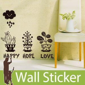ウォールステッカー 植木鉢 サボテン 観葉植物 グリーン 英字 英語 転写式ステッカー ハッピーホープラブ 北欧 リビング 貼ってはがせる|wallstickershop