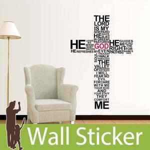 ウォールステッカー おしゃれ 十字架 クロス 転写式 英字 英語 GODクロス 北欧 おしゃれ リビング 貼ってはがせる インテリアシール 男前ステッカー|wallstickershop